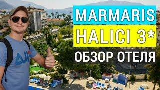 Halici 3 лучший недорогой отель в Турции 2020 Обзор отеля Халиджи 3 Мармарис Отдых в Турции