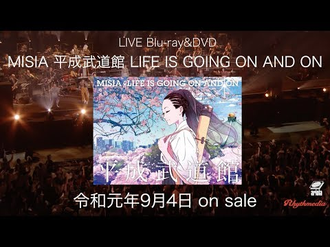 MISIA - 「MISIA 平成武道館 LIFE IS GOING ON AND ON」LIVE Blu-ray&DVD SPOT