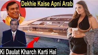 मुकेश अंबानी की सफलता का कारण जानकर आप हैरान रह जाएंगे Mukesh Ambani Success Story In Hindi
