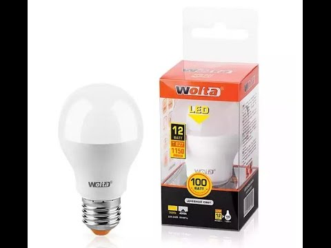 Светодиодные лампы Wolta ( канал LedoSmotr ).
