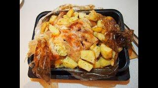 Спонтанный рецепт курицы в духовке! Курица в рукаве с картошкой! Эксперимент!