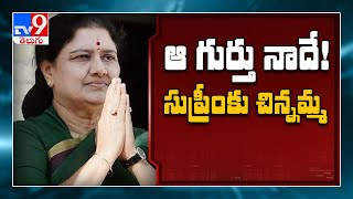 Sasikala may fight EC move on …