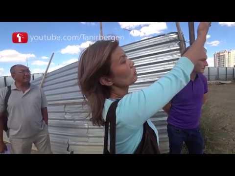 Дольщиков не пустили на объект! Обзор застройщиков Казахстан Астана Алматы Азбука жилья Алтын Босага