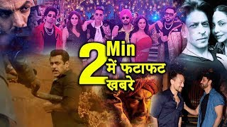 2 Minutes   Bollywood    Latest Updates 27 Oct  Upcoming News Salman  Akshay