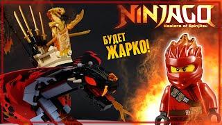 LEGO Ninjago 70674 Огненный кинжал Обзор видео NINJAGO 2019