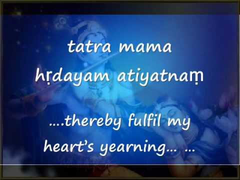 Gita Govindam - Ashtapathi #19- Vadasi Yadi –Priye Charuseele