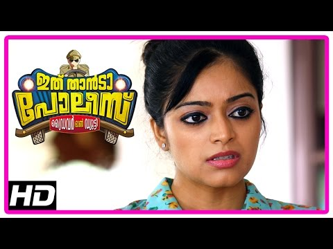 Thumbnail: Ithu Thaanda Police Movie | Scenes | Janani Iyer intro | Asif Ali joins duty as police jeep driver