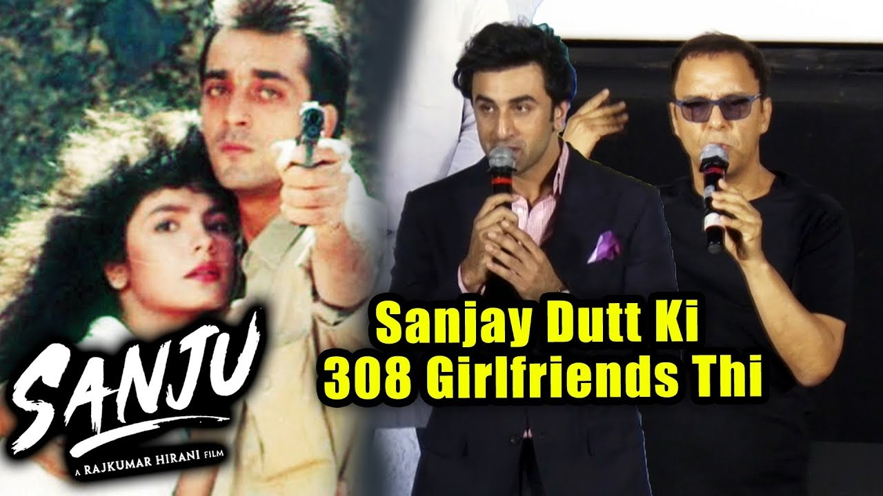 Sanjay Dutt Ki 308 Girlfriends Thi | SANJU TEASER LAUNCH ...