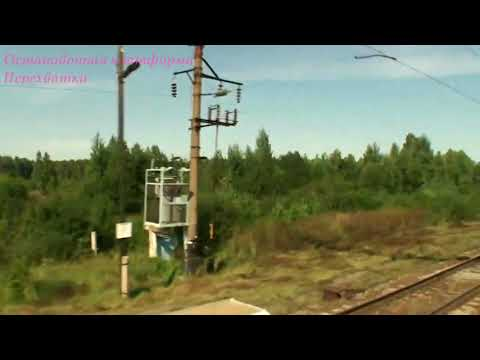 На поезде Москва- Владивосток. Фильм 3.  Нижний Новгород- Шахунья (часть 4)