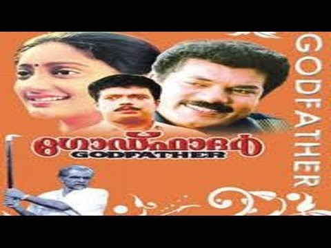 Godfather 1991 | Malayalam Full Movie | Mukesh, N N Pillai, Jagadish