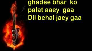 Phir wohi sham wohi gham wohi tanhayee hay-Talat Mehmood Karaoke