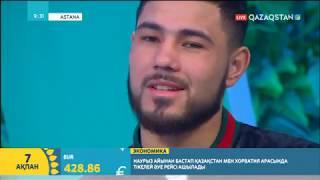 """""""Жойқын Панчер"""" Садриддин Ахмедов жоспарымен бөлісті"""
