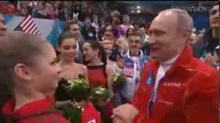 Владимир Путин лично поздравил фигуристов  Олимпиада Сочи 2014