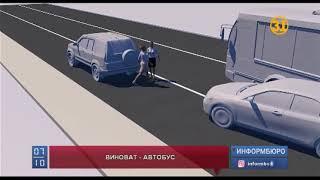 Водителя автобуса будут судить за ДТП, в котором Екатерина Парафиева лишилась ног