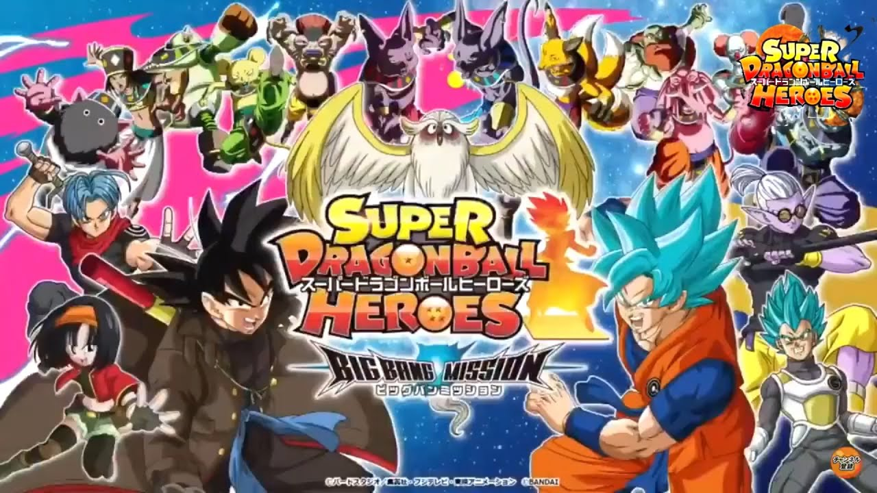 Super Dragon Ball Heroes Big Bang Mission Trailer - YouTube