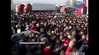 Дагестанские дальнобойщики поедут в Москву на МКАД