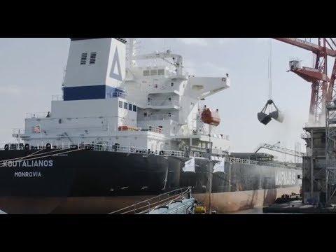 Port Call Optimisation