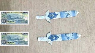 Cách làm thanh kiếm bằng tờ tiền giấy cực đơn giản/How to make a sword with a paper money - Origami