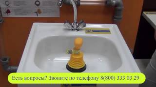Вантуз мини кухонный 0,5 литра Домочист_МАРКИК
