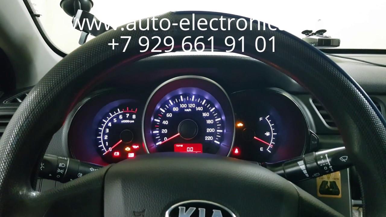 Скрутить пробег автомобиля kia sorento в бердске