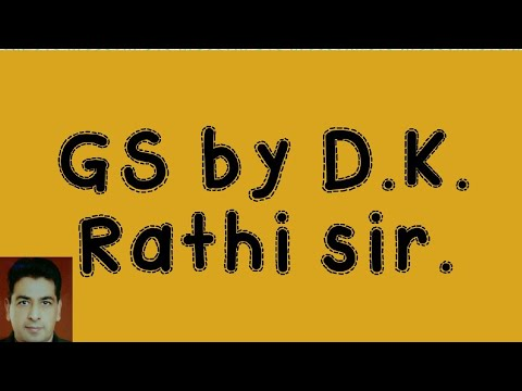 World Geography climate and vegetation lecture by D.K. Rathi sir