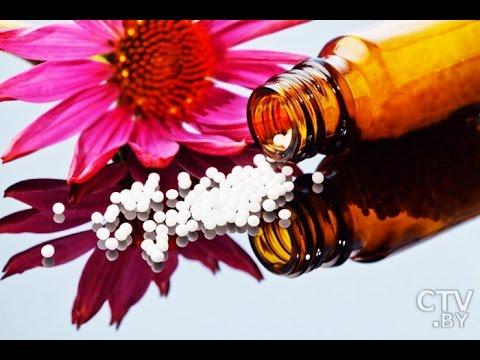 Средства, рецепты и способы народной медицины для лечения