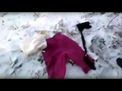 У украинского «киборга» найдены женские трусы и колготки