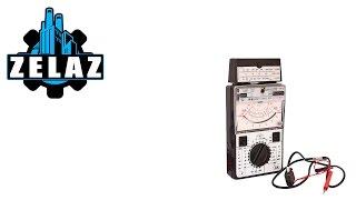 Прибор комбинированный 43104(Подробнее:http://zelaz.ru/pribor-43104.html Купить Прибор комбинированный 43104 можно по тел:+7(495) 204-12-00 Прибор многофункцион..., 2015-10-05T06:25:12.000Z)