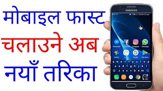How To Launch Any Application Fast on Android || Fastkey Launcher [in Nepali]