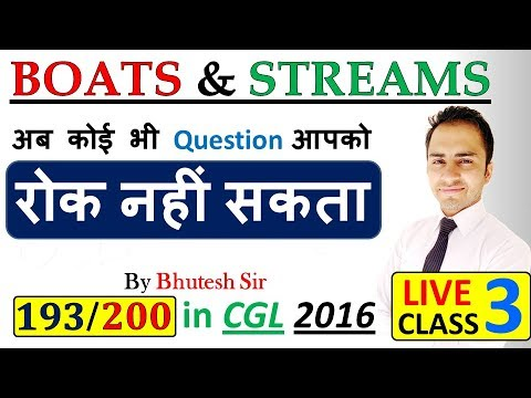 Boats and streams || Time and Distance || LIVE SESSION || for SSC CGL and Bank PO