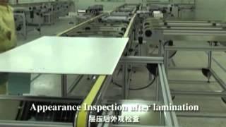Автоматическая линия для производства солнечных модулей