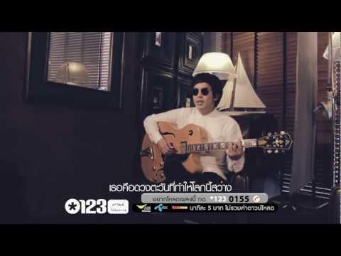 ตะวันของหัวใจ - The Bottom Blues [Official MV]