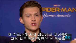 톰 홀랜드-스파이더맨 노출씬 찍을때 세트장에 아령두고 운동했어요!