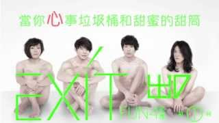 FUN4樂團-說愛你的時候 (官方歌詞版 with Lyrics)