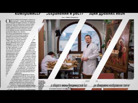 Рекламный ролик «The Art Newspaper Russia» для рекламы на ТВ