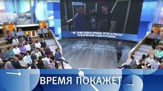 Операция объединенных сил в Донбассе. Время покажет. Выпуск от 03.05.2018