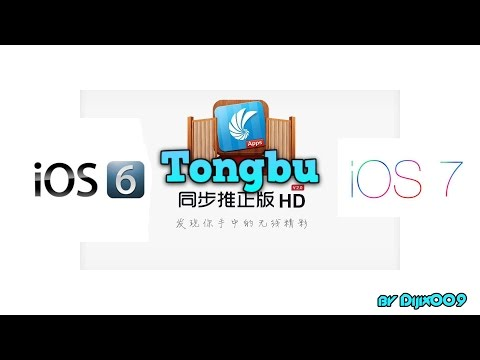 Free Download Tongbu For Ios - solutionkindl