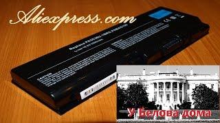 "Распаковка и проверка аккумуляторной батареи с Aliexpress для ноутбука ""Toshiba"""