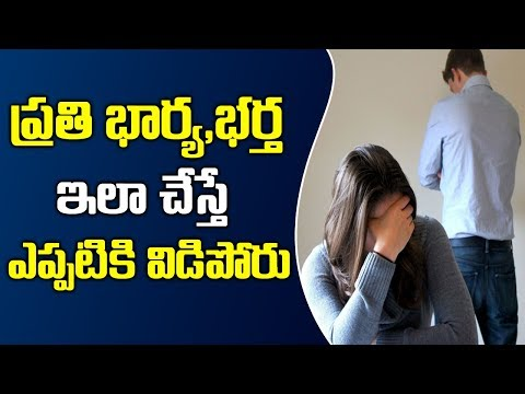 Solutions For Wife and Husband Problems | #HappyFamily | High Court Advocate T.Subhashini | SumanTV