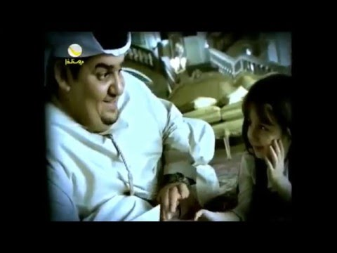 Hussein Al Jasmi Bawadaak English Subtitles