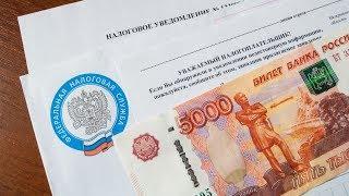 Повышение НДС в России и последствия для крымчан | Радио Крым.Реалии