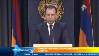 В Армении готовятся к первым парламентским выборам после смены формы правления