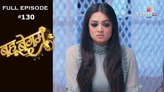 Bahu Begum - 15th January 2020 - बहू बेगम - Full Episode