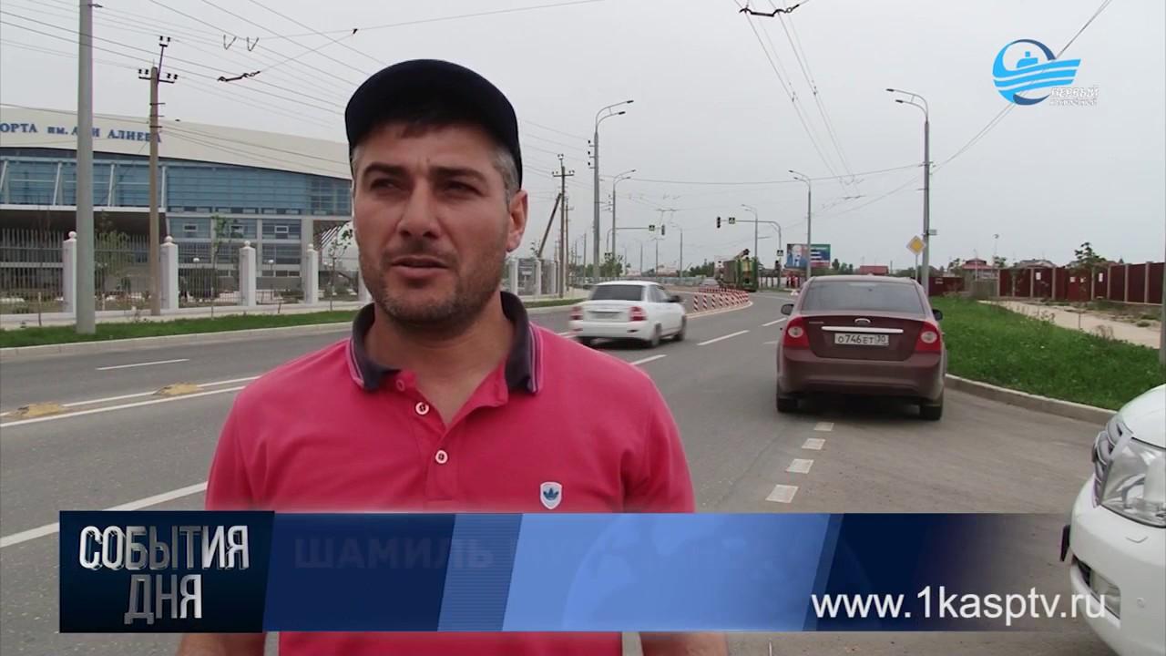 Каспийчанин  получил штраф в размере 39 тысяч рублей за наезд на разделительные ограждения
