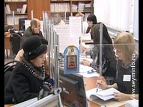 «Специальный репортаж»: Глушковский центр занятости
