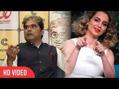 Vishal Bhardwaj Reaction On Kangana Ranaut | Kangana Ranaut Is A Very Professional Girl...