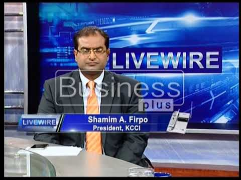 LIVE WIRE | Current Account deficit Biggest challenge to economy | Ali Nasir | 29 August 2017 |