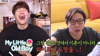 What would others think of Jong Kook's marriage? [My Little Old Boy Ep 186]