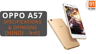 oppo a57 review of specifications opinions hindi ह न द