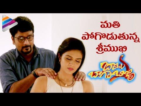Babu Baaga Busy Movie Making | Sreemukhi | Srinivas Avasarala | Tejaswi Madivada | Mishti